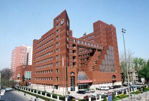 Книгите на Издателство за образователна и научна чуждоезична литература – Пекин (FLTRP)